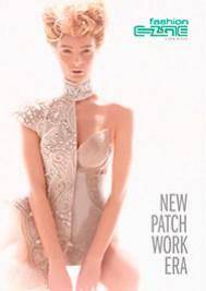 New Patchwork Era #1/13